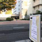 NR・サプリメントアドバイザー資格★試験終ったーっ!